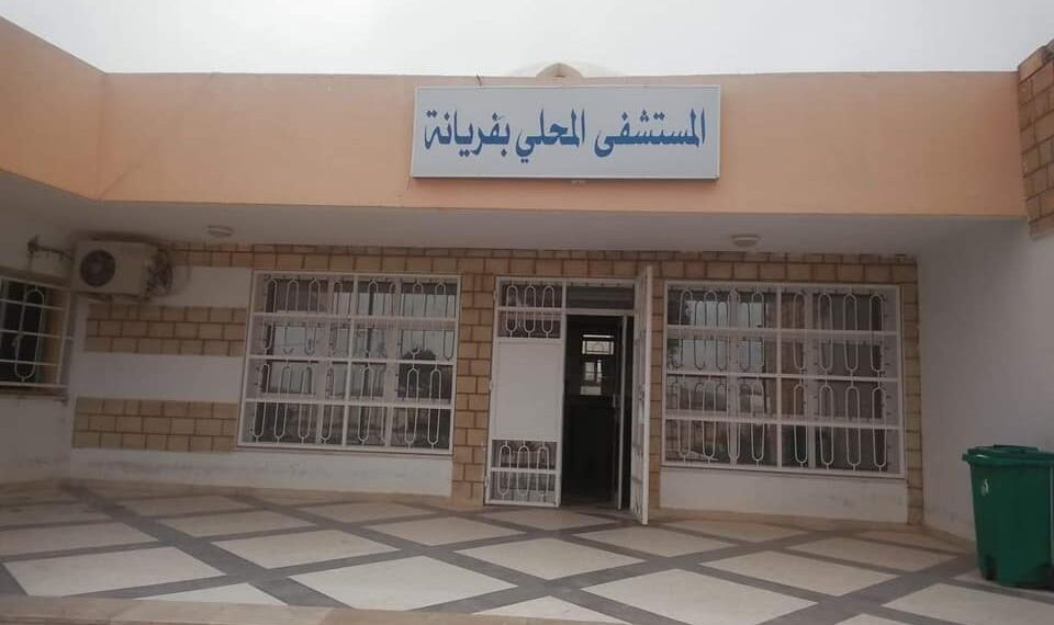 القصرين: المستشفى المحلّي بفريانة يتسلّم تجهيزات ومعدّات طبيّة