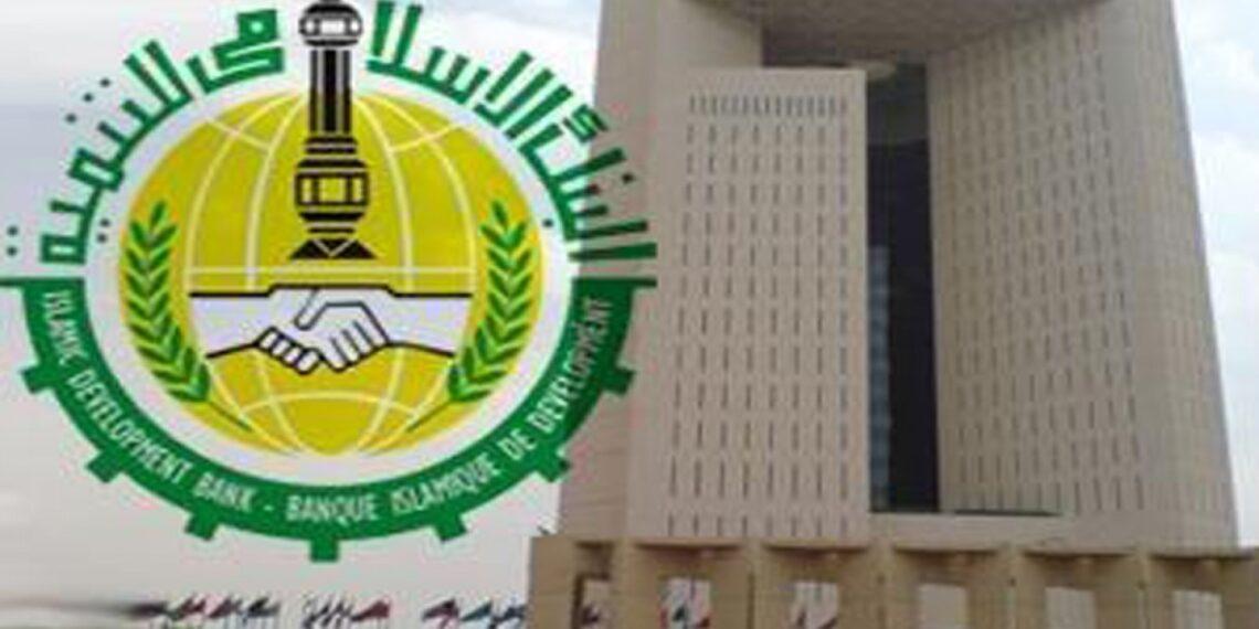 البنك الإسلامي للتنمية يؤكد استعداده لمواصلة دعم تونس
