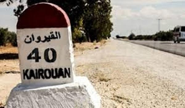الإستيلاء على عقارات تابعة للدولة بالقيروان