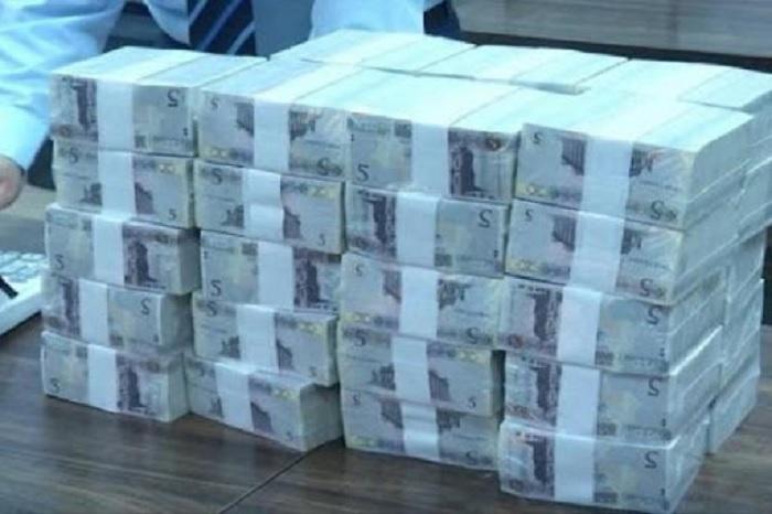 البنك المركزي :الأموال المحجوزة بقصر سيدي بوسعيد آلت إلى صندوق الدولة