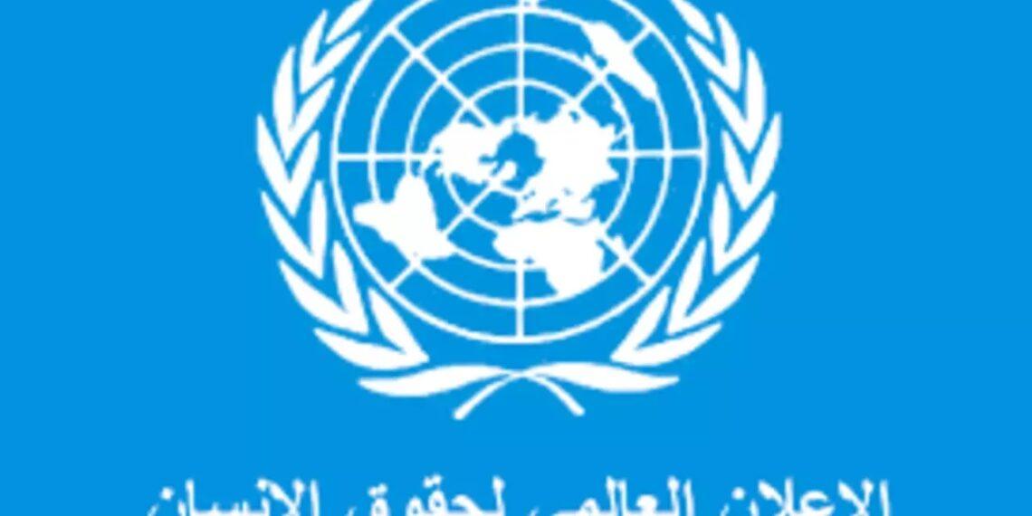 تونس تحتفل بالذّكرى الثّانية والسّبعين للإعلانِ العالميّ لحقوق الإنسان