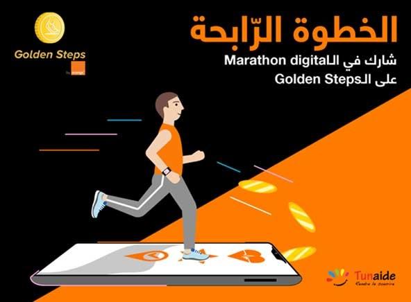 أورنج تونس تطلق الماراطون الرقمي لفائدة جمعية TUNAIDE والأطفال المرضى في المستشفيات