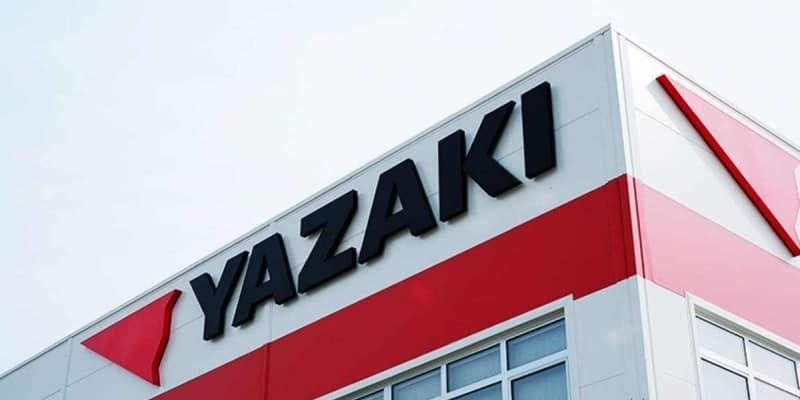 غلق مصانع الشركة اليابانية يازاكي بتونس إشاعة