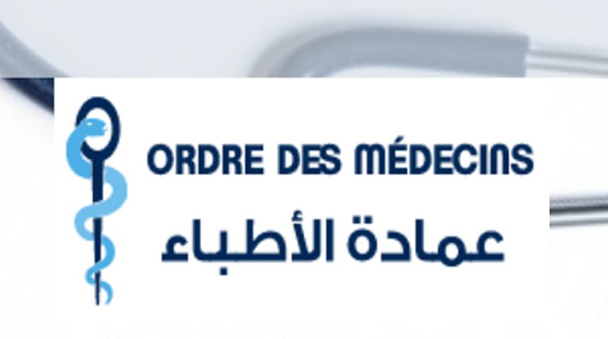 تأجيل انتخابات المجلس الوطني لعمادة الاطباء