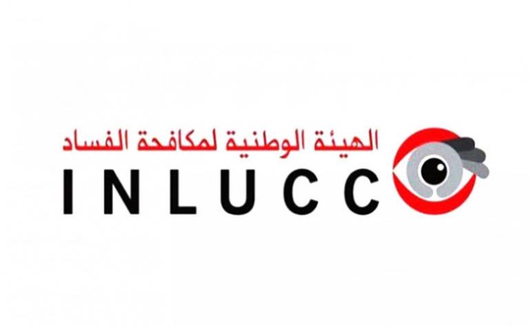 موظفون بالبريد التونسي يختلسون أموال حرفاء