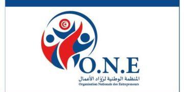 منظمة رواد الأعمال ترفض اجراءات الحجر الصحي وتتوجه للقضاء