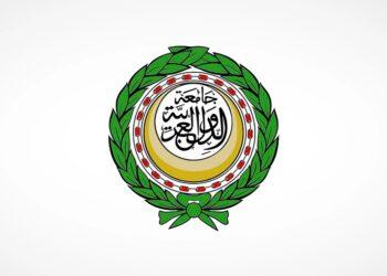 اجتماع طارئ لوزراء الخارجية العرب يوم 8 فيفري المقبل