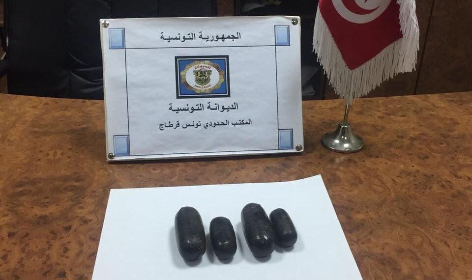 مطار قرطاج: احباط  محاولة تهريب كمية من مخدر الهيروين