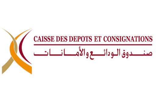 صندوق الودائع والأمانات يتحصل على شهادة الصلابة المالية MSI 20000