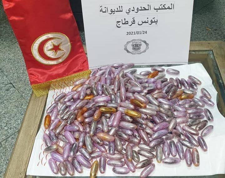 مطار تونس قرطاج: إحباط محاولة تهريب كميات من الكوكايين و'الزطلة'