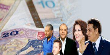 خلال أيام: عائلة بن علي تسترجع الأموال المجمدة في سويسرا