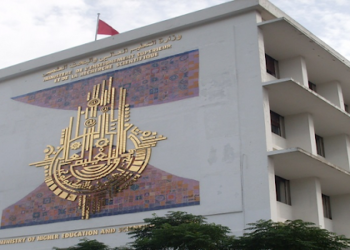 وزارة التعليم العالي تدعو الطلبة إلى التوافد التدريجي على المبيتات الجامعية