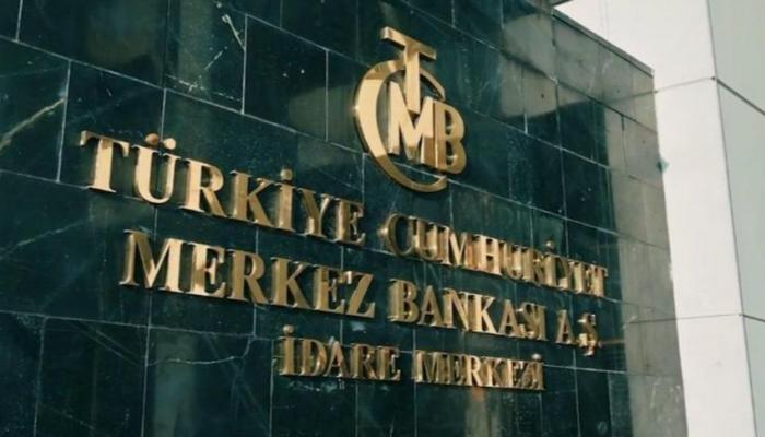 البنك المركزي التركي يبقي على أسعار الفائدة دون تغيير عند 17%