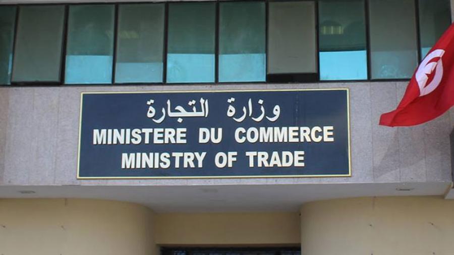 وزارة التجارة: لا نية لتوريد منتوجات فلاحية في 2021