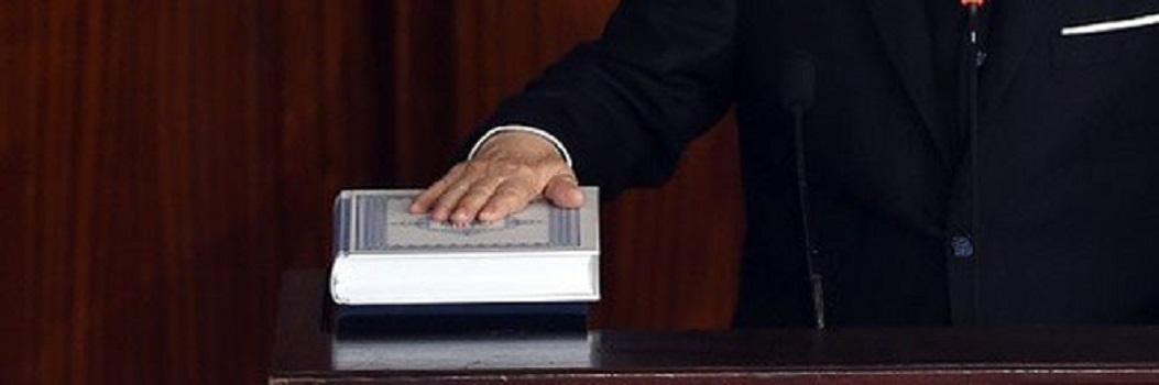 أزمة أداء اليمين الدستورية: هل يُغلب رئيس الجمهورية المصلحة الوطنية؟