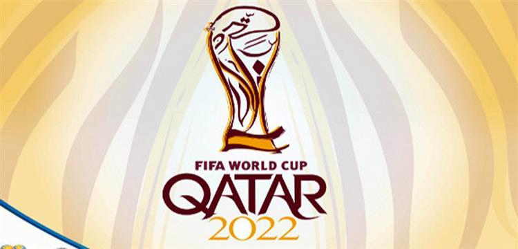 الاتحاد الآسيوي يعلن مواعيد مباريات تصفيات مونديال 2022