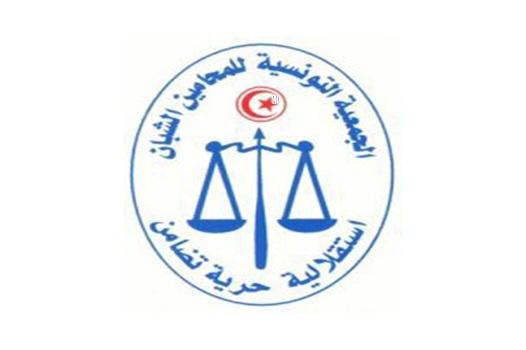 جمعية المحامين الشبان تقدم بشكاية ضد المشيشي