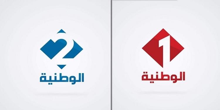اختراق وتعطيل مواقع التلفزة التونسيّة