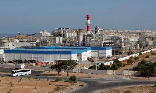 خطايا مالية في انتظار المجمع الكيميائي بسبب مشروع المظيلة 2