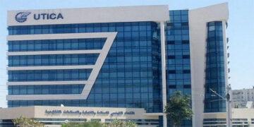 """منظمة الأعراف تعبر عن استعدادها للتدخل لحلّ أزمة """"التحوير الوزاري"""""""