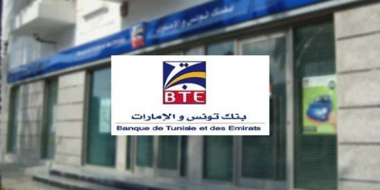 نقابة بنك تونس الإمارات ترفض تعيين أشخاص على أساس الولاءات و تهدد بالتصعيد