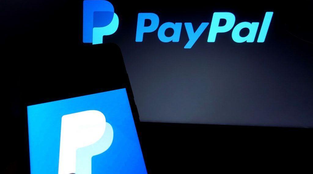"""خدمة """" Paypal """" للدفع الالكتروني في تونس بداية من هذا التاريخ"""