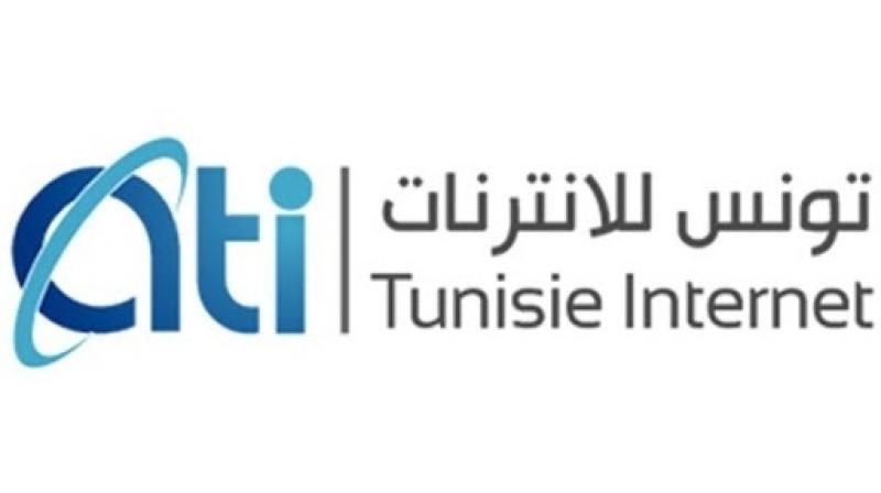 تعيين رئيس مدير عام جديد للوكالة التونسية للانترنات