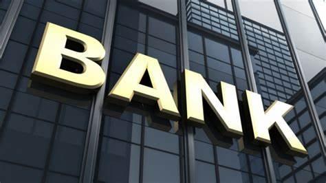 افتتاح 32 فرعا بنكيا سنة 2019