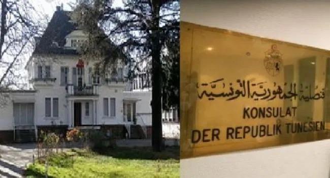غلق قنصلية تونس بميونيخ