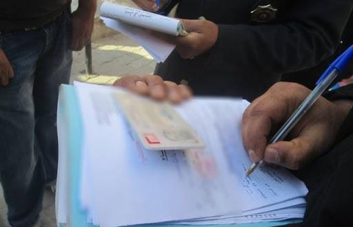 اريانة: رفع 518 مخالفة اقتصادية خلال شهري جانفي وفيفري