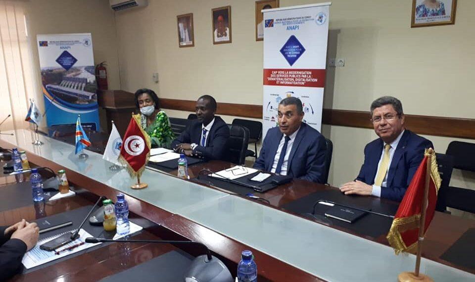 اتفاقية تفاهم بين الوكالة العقارية الصناعية والوكالة الوطنية للنهوض بالاستثمار بالكونغو