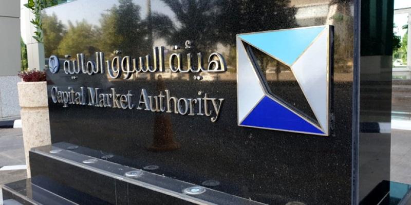 إجراءات جديدة لتنقيح نظام قاعة التداول في بورصة تونس