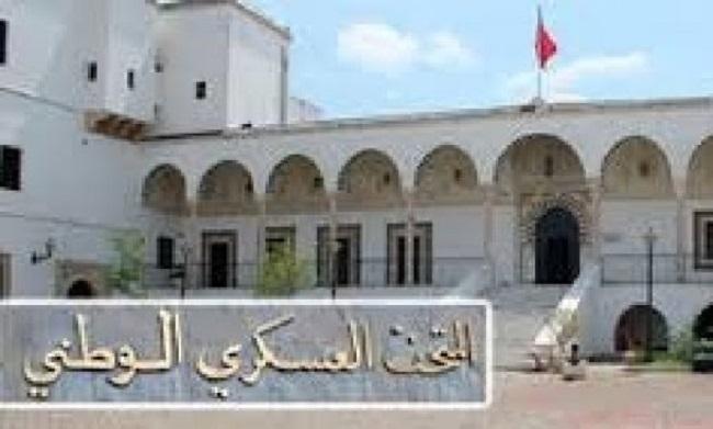 بمناسبة عيد الاستقلال: المتاحف العسكرية تفتح أبوابها مجانا للعموم