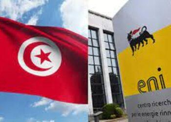 """شركة """"ايني """" تقرر مغادرة تونس ..لتوسع نشاطها في مصر وسط تسهيلات من حكومة """"السيسي"""""""