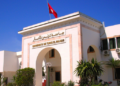 جامعة تونس المنار الثامنة افريقيا