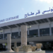 إجراءات جديدة تهم فرز الأمتعة بمطار قرطاج