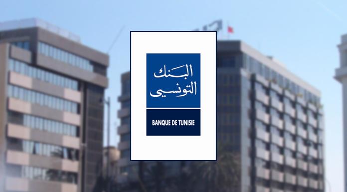 البنك التونسي: صلابة مالية في سياق اقتصادي استثنائي