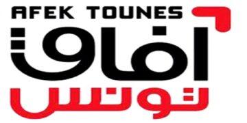 آفاق تونس: سوء إدارة حكومة المشيشي للوضع الوبائي وراء ارتفاع عدد وفيات كورونا