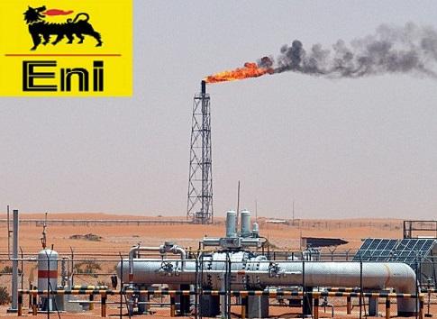 """وزارة الصناعة: لهذه الأسباب طلبت شركة """"ايني"""" مغادرة تونس"""