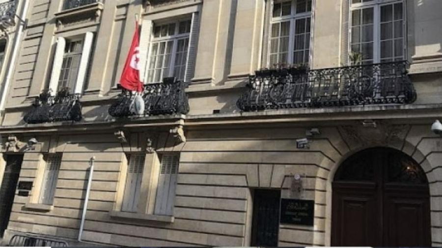 إغلاق القنصلية العامة لتونس بباريس