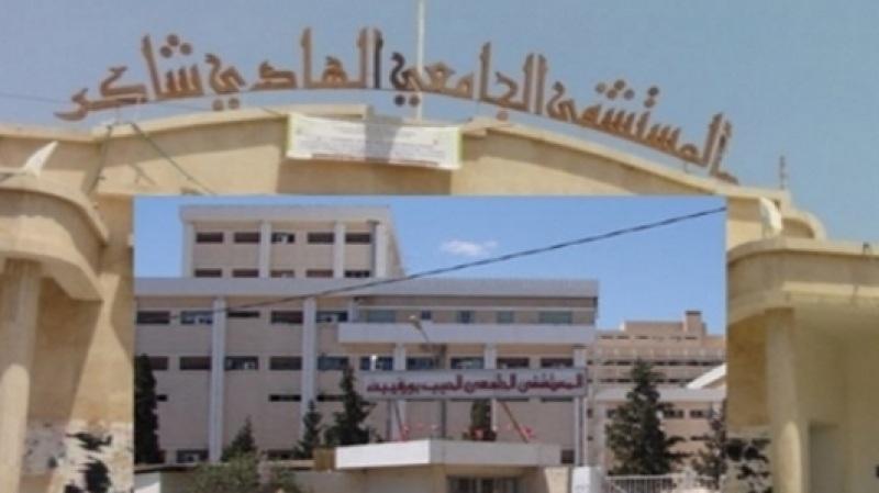 نفاد الأكسيجين من مستشفى الهادي شاكر بصفاقس: المدير الجهوي للصحة يوضح