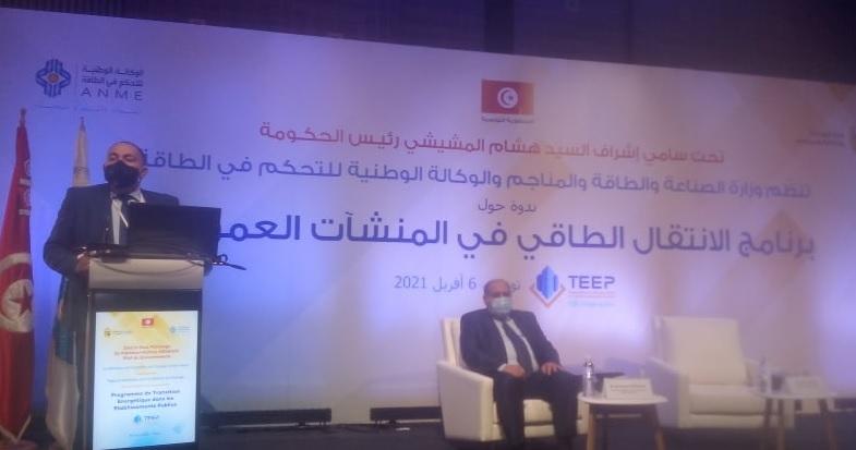 العجز الطاقي لتونس تجاوز 5,2 مليون طن مكافئ نفط