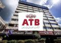 مدير عام البنك العربي لتونس: منحنا قروضا جديدة للشركات قيمتها 100 مليون دينار
