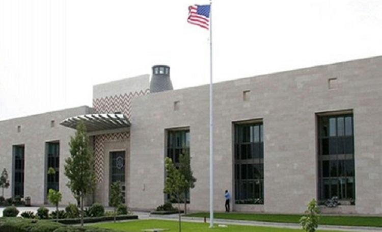 الولايات المتحدة تنفي تقديم أيّ دعم لحملة الرئيس قيس سعيد