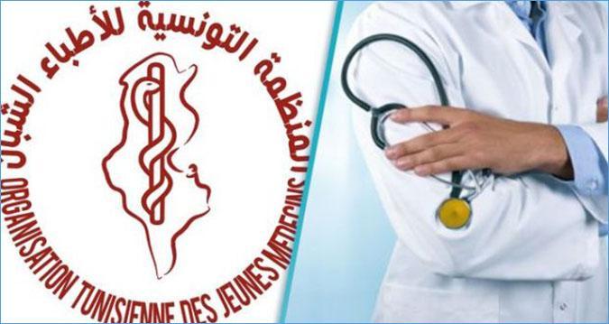 منظمة الأطباء الشبان: 'مستعدون لإرسال وفد طبي للأراضي المحتلة'
