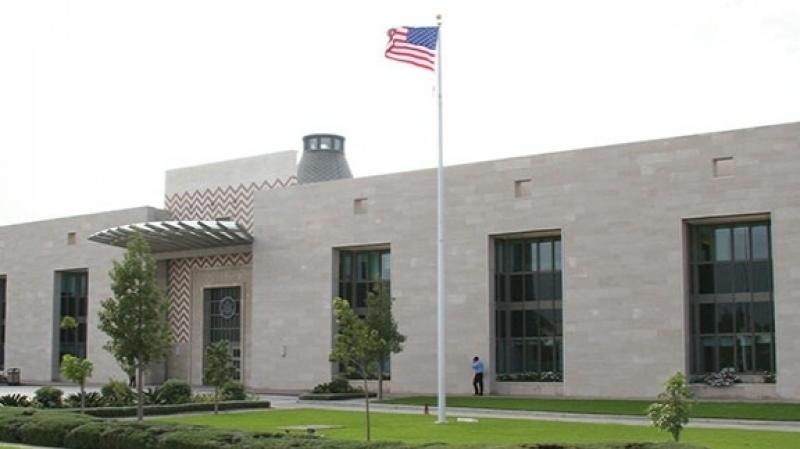 سفارة أمريكا بتونس تعلن عن فتح باب الترشحات لمنحة بـ4 مليون دولار