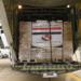وصول طائرة عسكرية مصرية محمّلة بمعدات طبية الى تونس