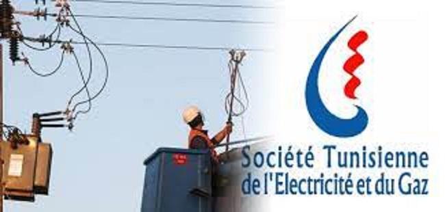 """القيروان: احتجاز طاقم صيانة من """"الستاغ"""" بسبب تكرر انقطاع الكهرباء"""