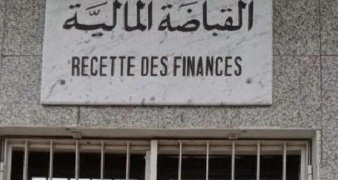 وزير المالية: إضراب أعوان القباضات يمسّ من إمكانيات الدولة