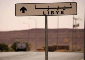 الحدود الليبية: حجز 41 بندقيّة صيد لدى شخص حاول دخول التراب التونسي خلسة